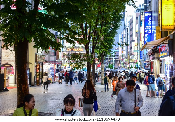 Tokyo Japan June 152018 Asian People Stock Photo Edit Now 1118694470