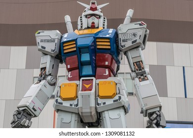 TOKYO JAPAN JUNE 16 2016 : a 1 TO 1 SCALE REPLICA OF THE TITULAR ROBOT FROM THE MOBILE SUIT GUNDAM SERIES. STANDING AT 18 METRES THIS FIGURE CAN BE SEEN IN FRONT OF DOVER CITY ODAIBA TOKYO.