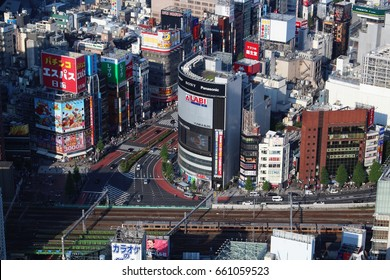 TOKYO, JAPAN - June 16, 2017: Overhead view of Shinjuku seen from the Sompo Japan Building.