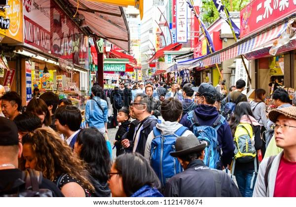 Tokyo Japan June 16 2018 Asian People Stock Image