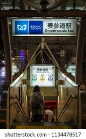 TOKYO / JAPAN - JUNE 19, 2018 / Entrance to the metro station Omoto-sando in Tokyo. The Tokyo Metro.
