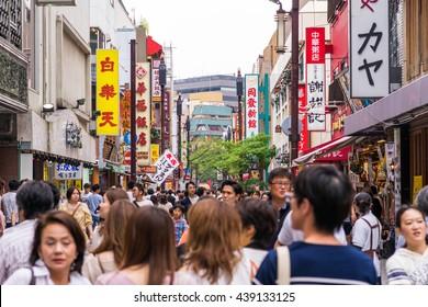 Tokyo, Japan - June 19 2016:China town in Yokohama Japan.