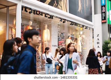 Tokyo, Japan - June 2, 2019: Zara store in Shibuya. Zara is a Spanish apparel retailer based in Arteixo in Galicia. The company specializes in fast fashion.