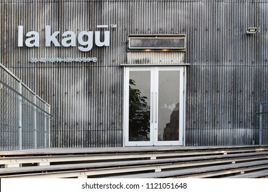 TOKYO, JAPAN - June 22, 2018: View of entrance to the 2nd floor of Kagurazaka's La Kagu building (fashion / cafe etc.). The building's conversion from a storage facility was designed by Kengo Kuma.