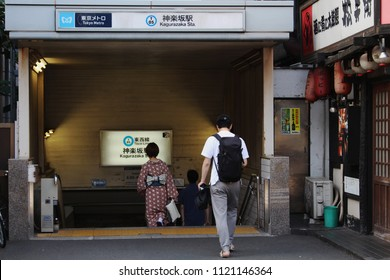 TOKYO, JAPAN - June 22, 2018: Subway users entering Kagurazaka station which is on the Tozai Line.
