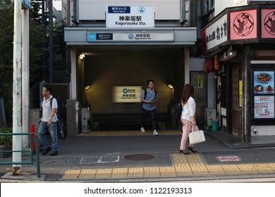TOKYO, JAPAN - June 22, 2018: View of an entrance Kagurazaka subway station which is on Tokyo's Metro's Tozai Line.