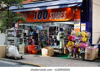 TOKYO, JAPAN - June 24, 2018: The front of the Kagurazaka branch of The 100 Stores a Japanese chain variety store where most products cost 100 yen.