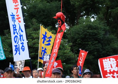 Tokyo, Japan- June 24th 2015. Anti-war protest outside japanese diet building
