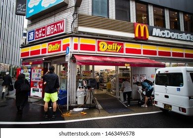 Tokyo, Japan - June 26, 2019: Daily Yamazaki store. Daily Yamazaki is a convenience store franchise chain in Japan established on December 21, 1977.