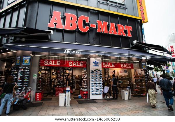 Tokyo Japan June 26 2019 Abcmart Stock