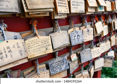 TOKYO, JAPAN - JUNE 30, 2019: Wooden plaques or Ema at the shrine in Japan. Shinto and Buddhist worshipers write prayers or wishes on this Ema and left hanging at the shrine.