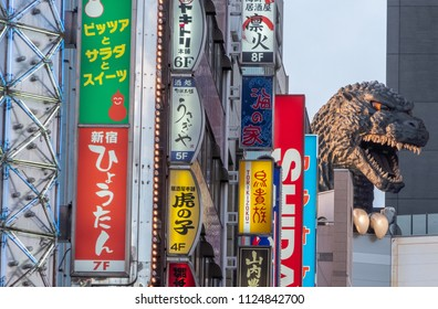 TOKYO, JAPAN - JUNE 30TH, 2018. Godzilla, popular Japanese pop cilture monster, overlooking a street in Kabukicho district, Shinjuku.