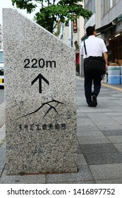 TOKYO, JAPAN - June 5, 2019: Directions to the Sumida Hokusai Museum, including the facility's logo, on a stone information block in a street in Tokyo's Sumida Ward.