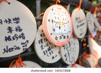 Tokyo, Japan - June 5,2019 :  Ema plaques wishes at the Temple in Tokyo, Japan. Japanese people write their wishes on wooden tablet and hang it on the stand inside the temple.