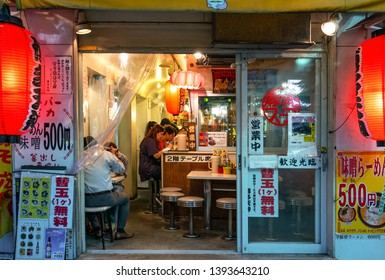 Tokyo, Japan  - June 8, 2017: Traditional taverns in the Kabukicho district famous for the nightlife