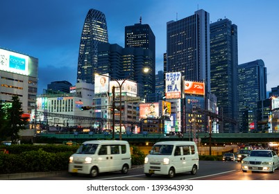 Tokyo, Japan  - June 8, 2017: The towers of the Financial area seen from the Kabukicho district famous for the nightlife