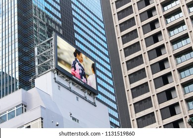 TOKYO, JAPAN - June 8, 2018: A large screen owned by a financial services company on the top of a building in Tokyo's Nihonbashi commercial district.