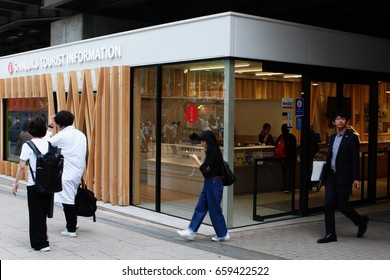 TOKYO, JAPAN - June 9, 2017: A tourist information center near Shinjuku Station, one of the busiest stations in the world.