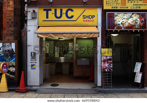 TOKYO, Japan - June 9, 2017: A TUC shop, an establishment which provides winnings to Pachinko players, in Shinjuku.