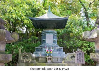 Tokyo, Japan -Mar 18 2019 Tomb of Princess Kazunomiya (1846-1877) at Mausoleum of Tokugawa Shoguns at Zojoji Temple in Tokyo, Japan. She was the wife of 14th shogun of the Tokugawa shogunate of Japan.