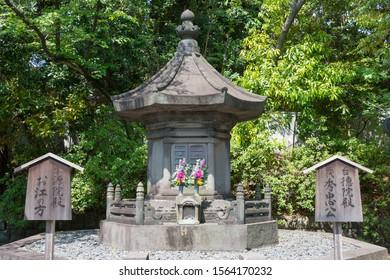 Tokyo, Japan - Mar 18 2019 - Tomb of Tokugawa Hidetada (1579-1632) at Mausoleum of Tokugawa Shoguns at Zojoji Temple in Tokyo, Japan. He was the 2th shogun of the Tokugawa shogunate of Japan.