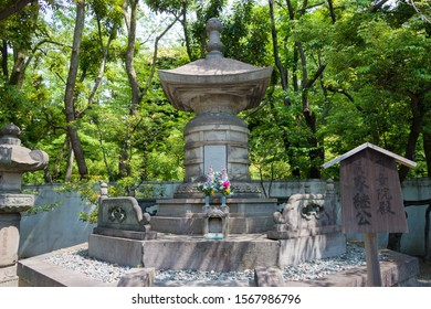 Tokyo, Japan - Mar 18 2019 - Tomb of Tokugawa Ietsugu (1709-1716) at Mausoleum of Tokugawa Shoguns at Zojoji Temple in Tokyo, Japan. He was the 7th shogun of the Tokugawa shogunate of Japan.