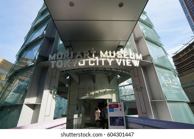 Tokyo, Japan - MAR 4, 2017: Day visit entrance door of Observation Deck, Mori Tower, 52nd floor of Roppongi Hills, from which you can see the Tokyo city view