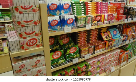 Tokyo, Tokyo / Japan - Mar 4th 2013: Stall in Haneda Airport with huge variety of KitKat flavours, most found only in Japan