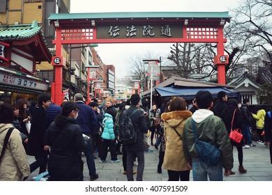 TOKYO - Japan , March 12, 2016: Nakamise shopping street at Sensoji temple , Tokyo, Japan