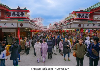 TOKYO, JAPAN - MARCH 12 : Nakamise Shopping Street Asakusa on MARCH 12, 2016 in Tokyo, Japan. It is lined by more than 50 shops, which offer local specialties and tourist souvenirs.