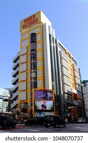TOKYO, JAPAN - March 17, 2018: View of the large Shibuya branch of Tower Records.