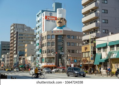TOKYO, JAPAN - MARCH, 2018: Tokyo streets scene with pedestrians and car traffic. Asakusa's 'Kitchen Town' or Kappabashi, Japan's restaurant supply store mecca.