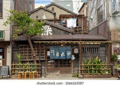 TOKYO, JAPAN - MARCH, 2018: Traditional Japanese restaurant facade in Asakusa district - Tokyo. Asakusa is one of Tokyo's major sightseeing areas.