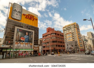 TOKYO, JAPAN - MARCH, 2018: Traffic on the street in the Asakusa district - Tokyo. The Greater Tokyo Area is the most populous metropolitan area in the world.