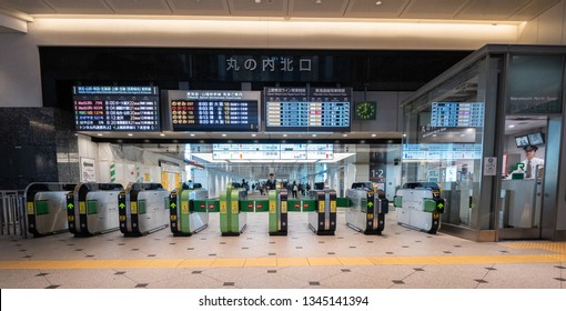 TOKYO, JAPAN - MARCH 20TH, 2019. Commuters at Tokyo Railway Station interior building entrance ticket gate.