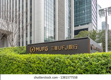 Tokyo, Japan - March 21, 2019:  Sign of MUFG at head office in Tokyo. Mitsubishi UFJ Financial Group (MUFG) is a Japanese financial services company, Japan's largest bank.