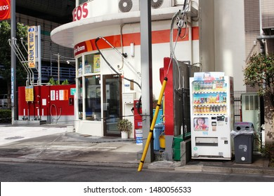 TOKYO, JAPAN - March 21, 2019: The forecourt of an Eneos gas station in Suitengu  central Tokyo. There is a drink vending machine on the street next to it.