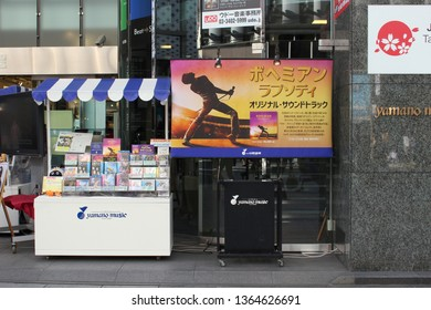 TOKYO, JAPAN - March 27, 2019: A display promoting Queen and the movie Bohemian Rhapsody in front of Yamano Music Store in Ginza.