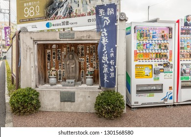 Tokyo, Japan - March 28, 2017: Vending machines are located on almost every street in Tokyo, and are even found in the middle of the wilderness.