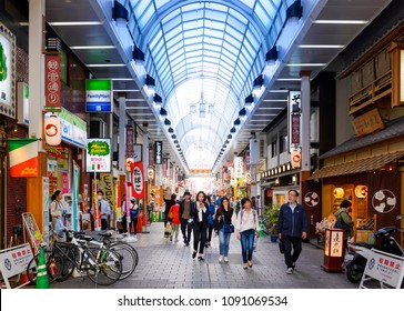 TOKYO JAPAN - MARCH 28, 2018 : Kannon-dori market shopping street, Popular tourists come to shop and find delicious restaurants for lunch. This market is near Sensoji temple at Asakusa neighborhood.