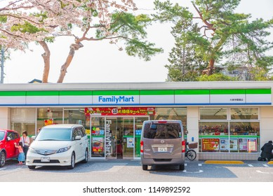 TOKYO, JAPAN - MARCH 28, 2018: FamilyMart in Tokyo, Japan. FamilyMart is a Japanese convenience store franchise chain first opened in Japan on September 1, 1981.