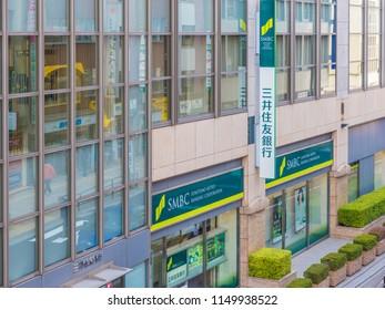 TOKYO, JAPAN - MARCH 28, 2018: Sumitomo Mitsui Banking Corporation is a Japanese multinational banking and financial services company headquartered in Yurakucho, Chiyoda, Tokyo, Japan.