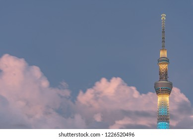 Tokyo, Japan - March 29, 2018: Tokyo Skytree, the highest tower in Japan with blue sky background. Tokyo Skytree is a broadcasting, restaurant, and observation tower in Sumida, Tokyo, Japan.