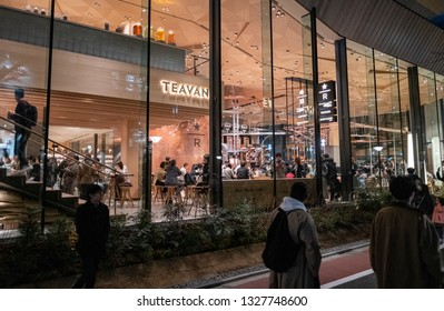 TOKYO, JAPAN - MARCH 2ND, 2019. Starbucks Reserve Roastery building at night. The newly opened establishment is the 5th of such outlet and is the largest in the world.