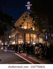 TOKYO, JAPAN - MARCH 2ND 2019. Starbucks Reserve Roastery building at night. The newly opened establishment is the 5th of such outlet and is the largest in the world.