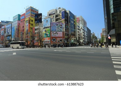 Tokyo, Japan - March 30, 2017: Akihabara in Tokyo is also known as Electric Town due to the number of electronic and gadget shops in the area