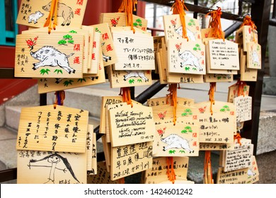 TOKYO, JAPAN - MARCH 30 : Ema wood tag or wooden label for people write their prayers and leave hang up at Marishiten Tokudaiji Temple in Ameyoko Market at Ueno city on March 30, 2019 in Tokyo, Japan