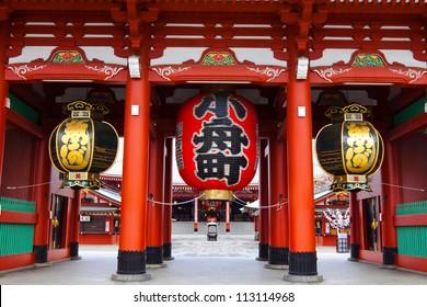TOKYO, JAPAN - MARCH 30: The Hozomon (Treasure-House Gate) in Tokyo, Japan on March 30, 2012. The inner of two large entrance gates that leads to the Senso-ji Temple in Asakusa.