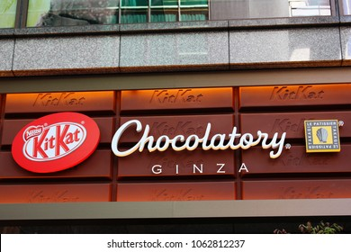 TOKYO, JAPAN - March 31, 2018: The sign on the front of Chocolatory, a specialist chocolate store cafe in Tokyo selling a variety of Kitkats.