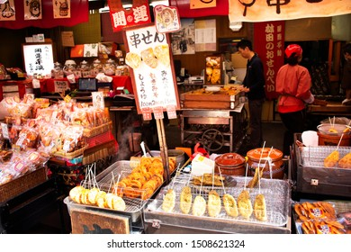 TOKYO, JAPAN - MARCH 31 : Local souvenir gift shop in street of Naritasan Omote Sando in Narita old town for travelers people walk shopping and travel visit at Chiba on March 31, 2019 in Tokyo, Japan